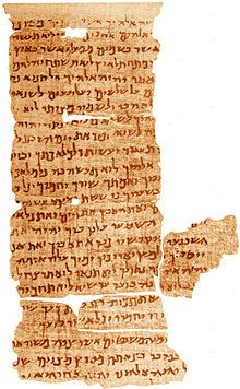 Masoretic bible translation